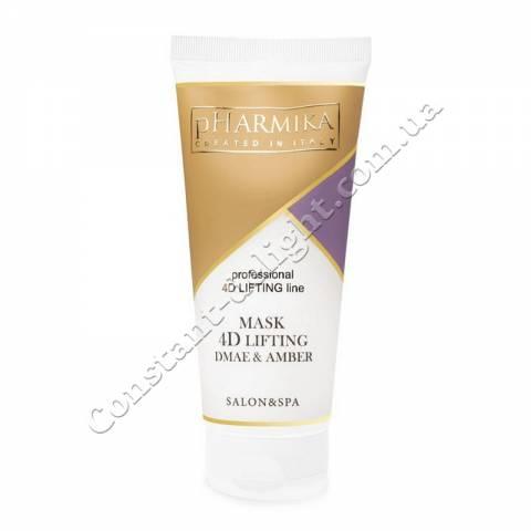 Маска для лица 4D лифтинг с янтарной кислотой pHarmica Mask 4D Lifting DМАЕ & AMBER 200 ml