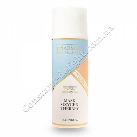 Маска для лица pHarmika Mask Oxygen Therapy 100 ml