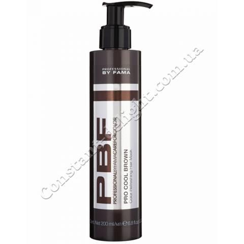 Маска для поддержания коричневых  холодных оттенков Professional By Fama Pro Cool Brown Hair Mask 200 ml