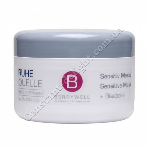 Маска для ухода за чувствительной кожей головы и волосами Berrywell Sensitive Mask 201 ml