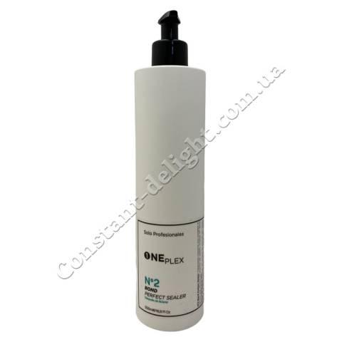 Маска для волос KV-1 One Plex Perfect Sealer 500 ml