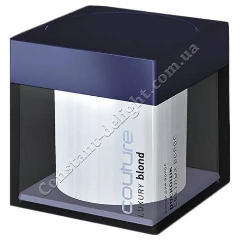Маска для волос LUXURY BLOND ESTEL HAUTE COUTURE 200 ml