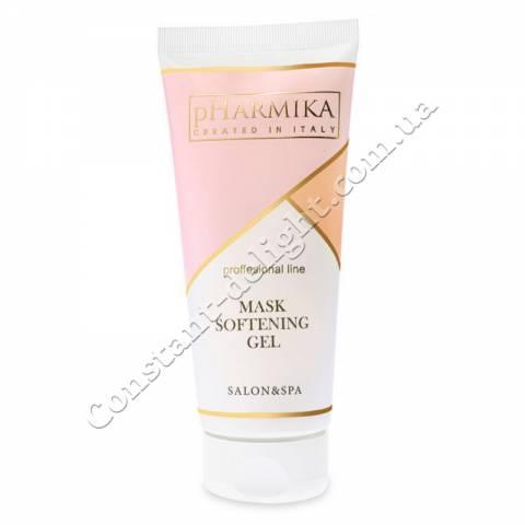 Маска для лица гелевая, разрыхляющая перед чисткой pHarmika Mask Softening Gel 200 ml