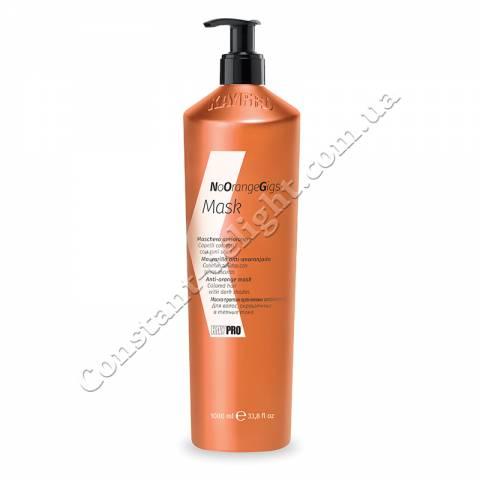 Маска против оранжевого оттенка волос KayPro NoOrangeGigs 350 ml