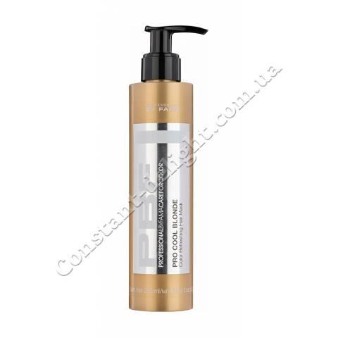 Маска тонирующая для холодного блонда Professional By Fama Pro Cool Blonde Hair Mask 200 ml