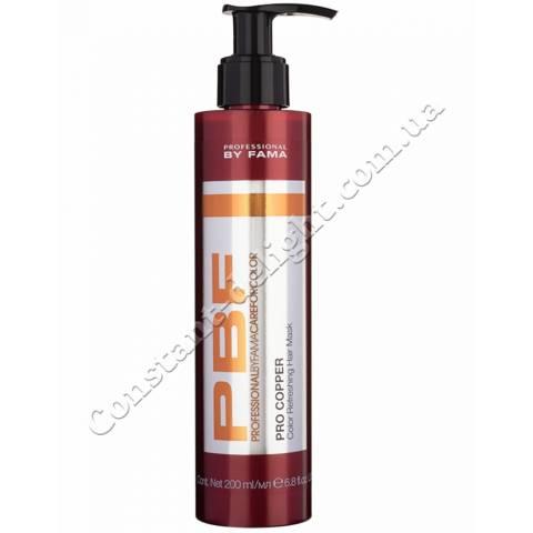 Маска тонирующая для медных оттенков Professional By Fama Pro Cooper Hair Mask 200 ml