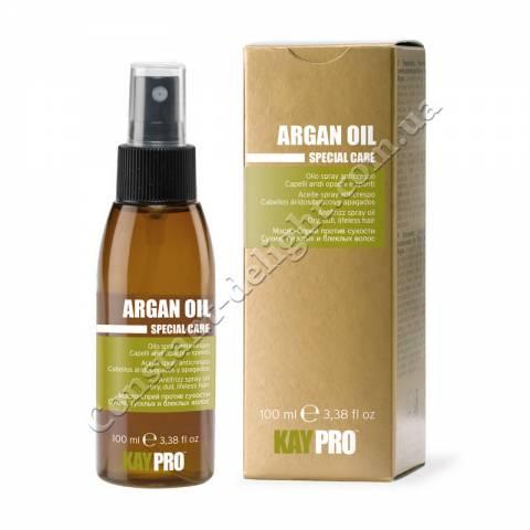 Масло-спрей против сухости с аргановым маслом KayPro Special Care Antifrizz Spray Argan Oil 100 ml