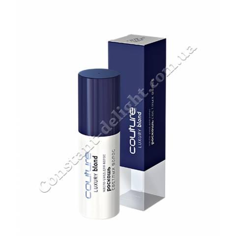 Масло-уход для волос LUXURY BLOND ESTEL HAUTE COUTURE 50 ml