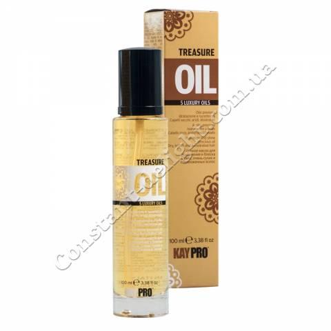 Масло для увлажнения и блеска волос KayPro Treasure Oil Hydration & Shine Precious Oil 100 ml