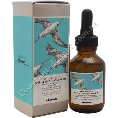 Массажное масло для кожи головы Davines Natural Tech Well Being Massage Oil 100 ml