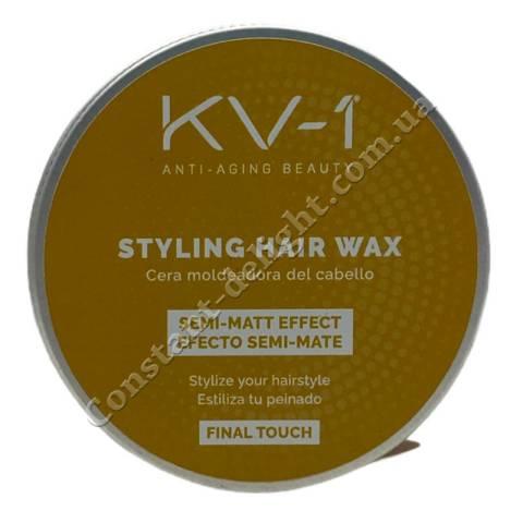 Матовый воск для укладки волос KV-1 Final Touch Styling Hair Wax 50 ml