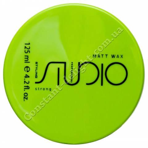 Матовый воск для укладки волос сильной фиксации Kapous Professional Styling Matt Wax 125 ml