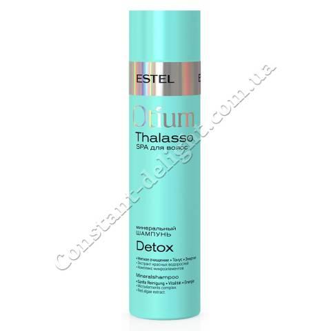 Минеральный шампунь для волос Estel OTIUM THALASSO DETOX 250 ml