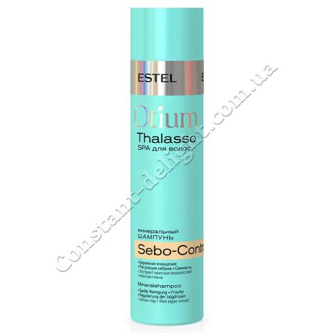 Минеральный шампунь для волос Estel OTIUM THALASSO SEBO-CONTROL 250 ml