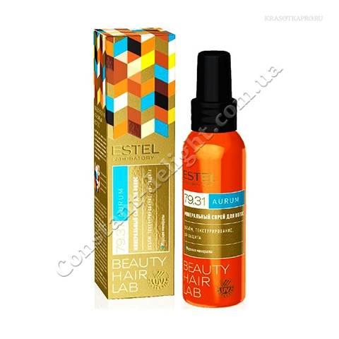Mинеральный спрей для волос ESTEL BEAUTY HAIR LAB AURUM 100 ml