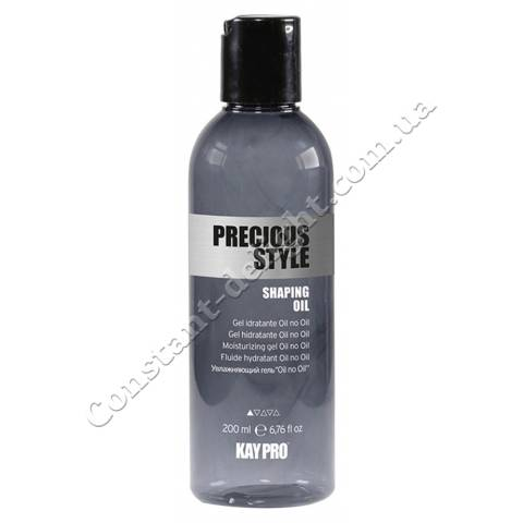 Моделирующее масло KayPro Precious Style Shaping Oil no Oil 200 ml