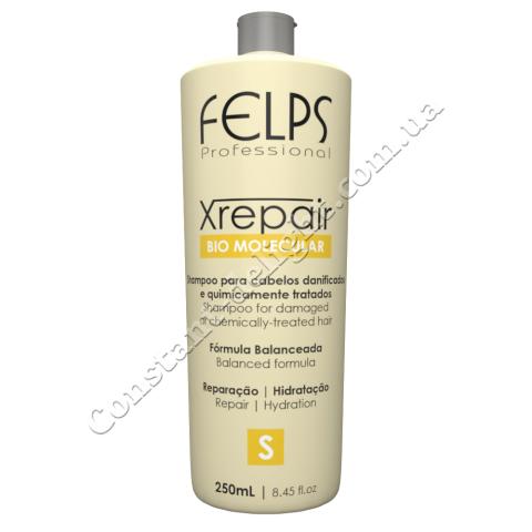 Молекулярный шампунь Xrepair Felps 250 ml