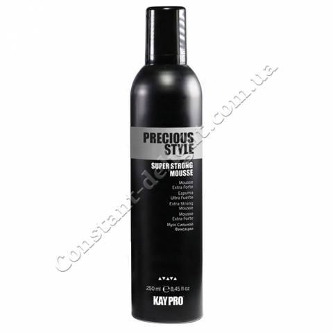 Мусс для стайлинга экстрасильной фиксации KayPro Precious Style Super Strong Mousse 250 ml