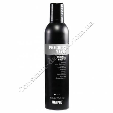 Мусс для укладки средней фиксации KayPro Precious Style No Rinse Mousse 250 ml