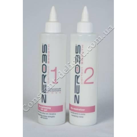 Набор для био-выпрямления волос Emmebi 2x250 ml