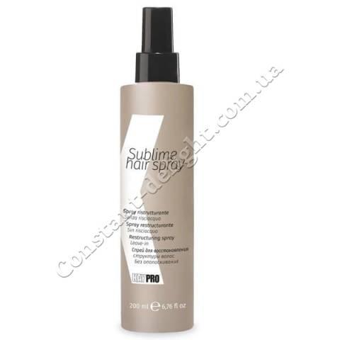 Несмываемый спрей для восстановления поврежденных волос KayPro Sublime Hair Spray 200 ml