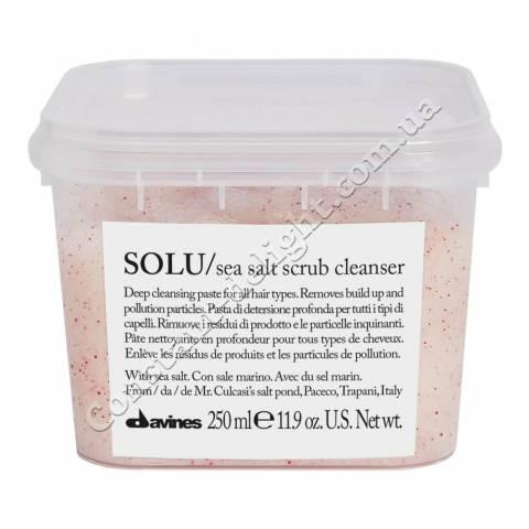 Очищающая паста-скраб с морской солью Davines Solu Sea Salt Scrub Cleanser 250 ml