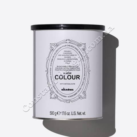 Осветляющая пудра Davines A New Colour Bleaching Powder 500 g