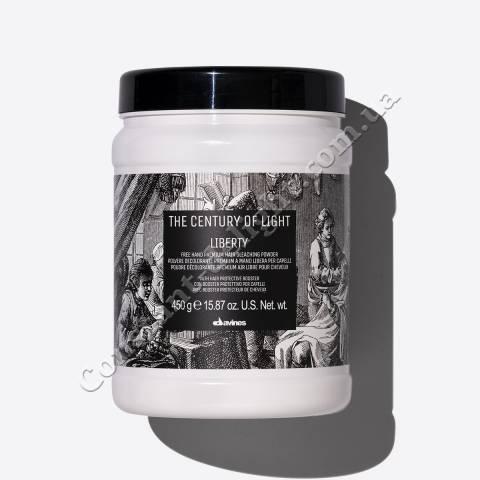 Осветляющая пудра для техник Свободной Руки Davines Liberty Powder 450 g