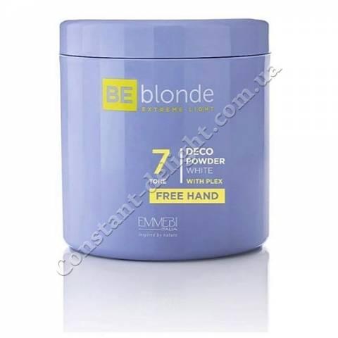 Осветляющая пудра экстремальный блонд (для открытых техник) Emmebi Be Blonde Blue 7, 500 g