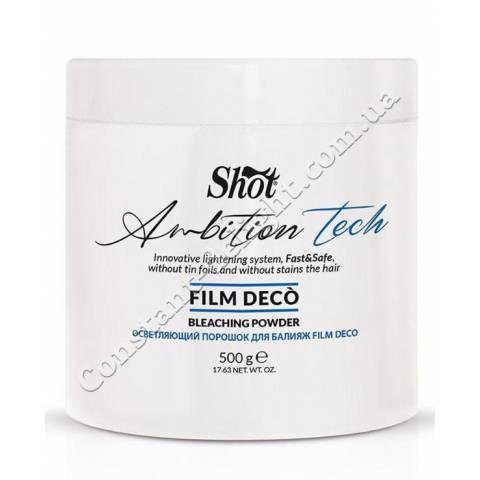 Осветляющий порошок для балаяжа Shot Ambition Tech Film Deco Bleaching Powder 500 g