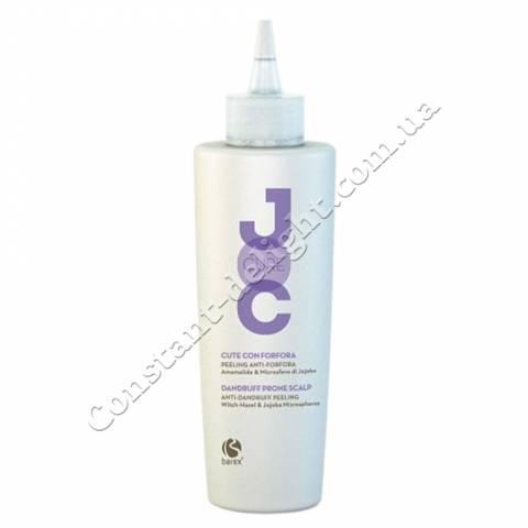 Отшелушивающий гель-пилинг против перхоти Barex Joc Cure Anti-Dandruff Peeling 150 ml