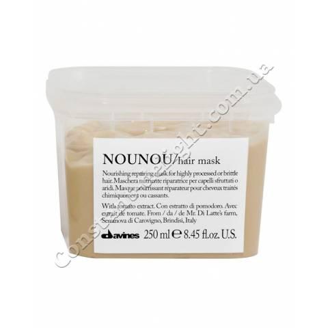 Питательная маска для восстановления волос Davines Nounou Nourishing reparing Mask 250 ml