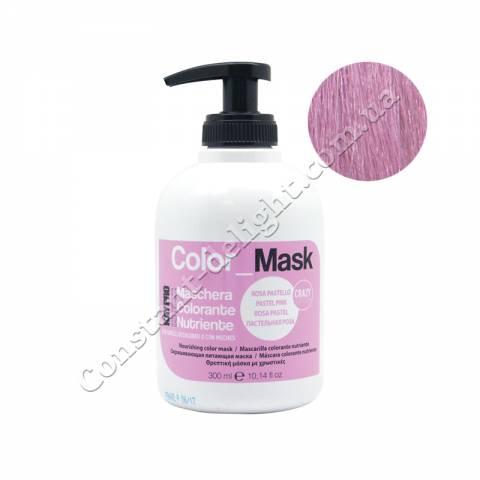 Питательная оттеночная маска Роза KayPro Color Mask 300 ml