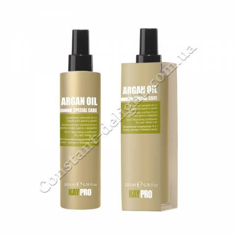 Питательный кондиционер с аргановым маслом KayPro Special Care Total One Argan Oil Conditioner 200 ml