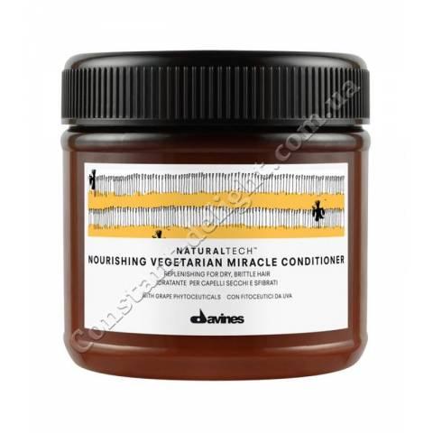 Питательный кондиционер Вегетарианское Чудо Davines Natural Tech Nourishing Vegetarian Miracle 250 ml
