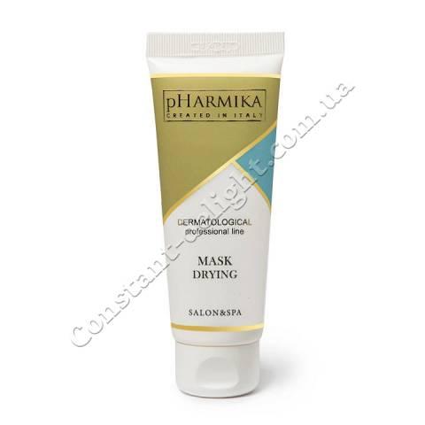Подсушивающая маска для лица pHarmica Mask Drying 75 ml