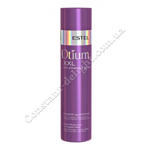 Power-шампунь для длинных волос Estel OTIUM XXL 250 ml