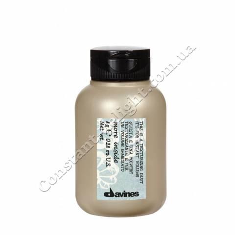 Пудра-текстуризатор для мгновенного объема волос Davines More Inside Texturizing Dust 8 g