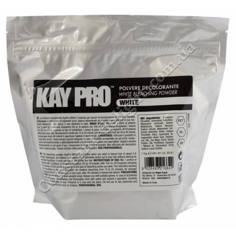 Пудра осветляющая белая KayPro White Bleaching Powder 1000 g