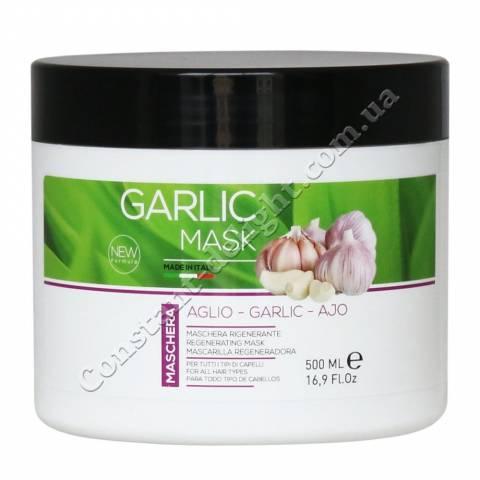 Регенерирующая маска с чесноком KayPro Garlic Regenerating Mask 500 ml