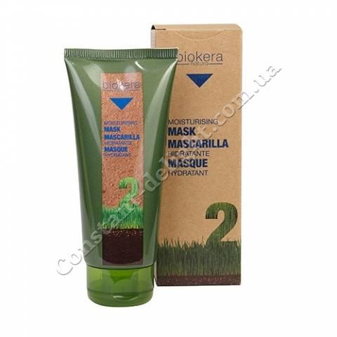 Salerm Mascarilla hidratante Увлажняющая маска 200 ml