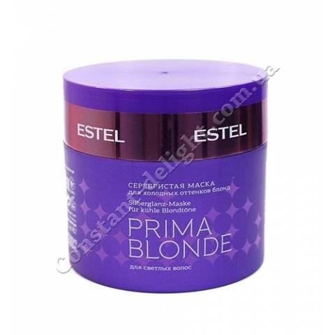 Срібляста маска для холодних відтінків блонд ESTEL PRIMA BLONDE 300 ml