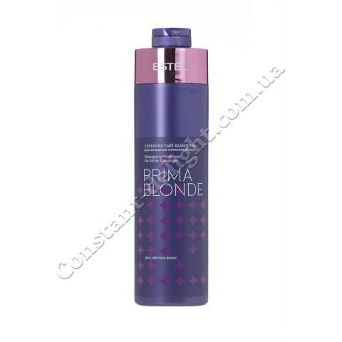 Серебристый шампунь для холодных оттенков блонд ESTEL PRIMA BLONDE 1 L