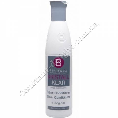 Серебряный кондиционер без парабенов для прохладного и чистого оттенка блонда Berrywell Silver Conditioner 251 ml