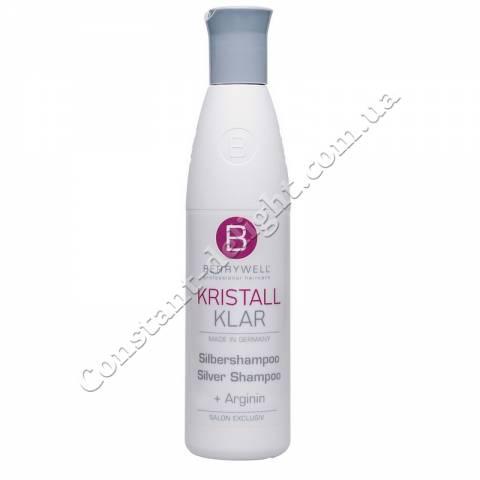 Серебряный шампунь без парабенов для прохладного и чистого оттенка блонд с антижелтым эффектом Berrywell Silver Shampoo  251 ml