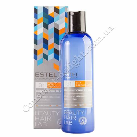 Шампунь-антистресc для волос ESTEL BEAUTY HAIR LAB 250 ml