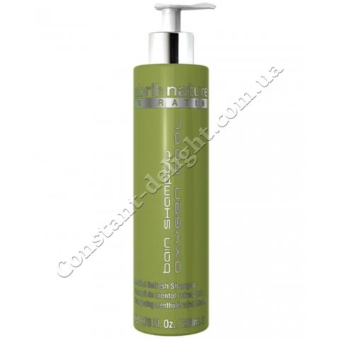 Шампунь c ментолом Abril et Nature Nutrition Line Oxygen Cool Shampoo 200 ml