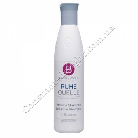 Шампунь для чувствительной кожи головы Berrywell Sensitive Shampoo 251 ml