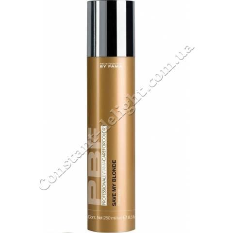 Шампунь для интенсивно обесцвеченных волос Professional By Fama Save My Blonde Shampoo 250 ml