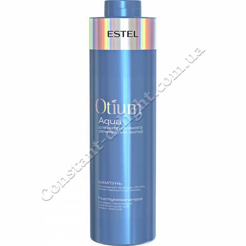 Шампунь для інтенсивного зволоження волосся Estel OTIUM AQUA 1 L